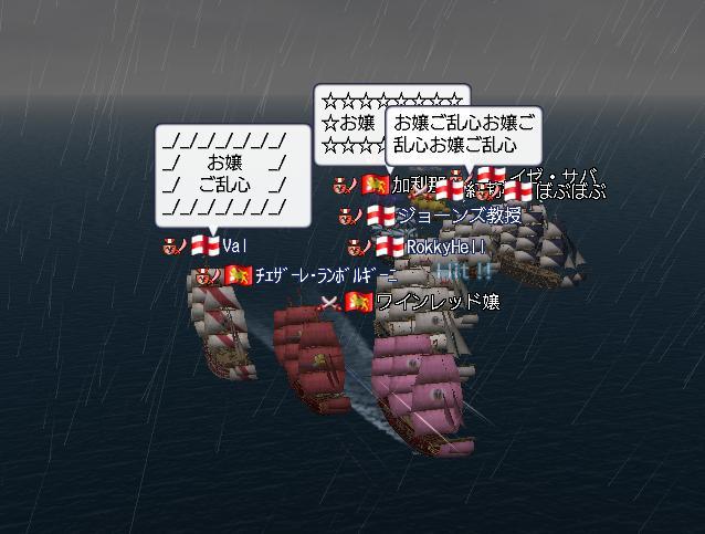 11.26 大海戦2日目2