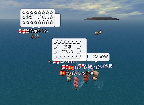 11.26 大海戦2日目