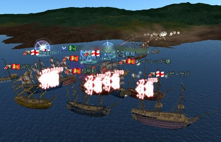11.26 大海戦2日目3