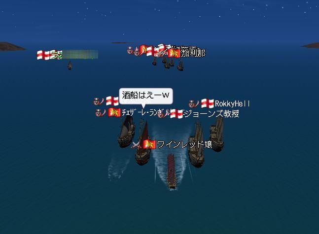11.27 大海戦最終日2