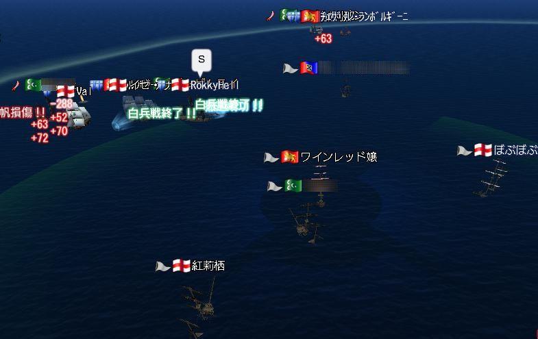11.27 大海戦最終日