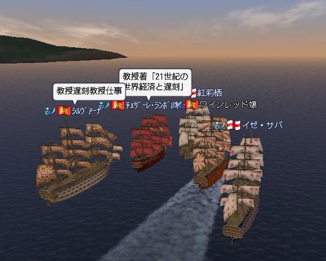 12.23 海戦4