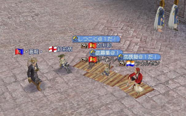 12.23 海戦後