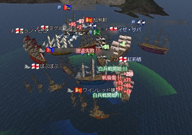 12.23 海戦5