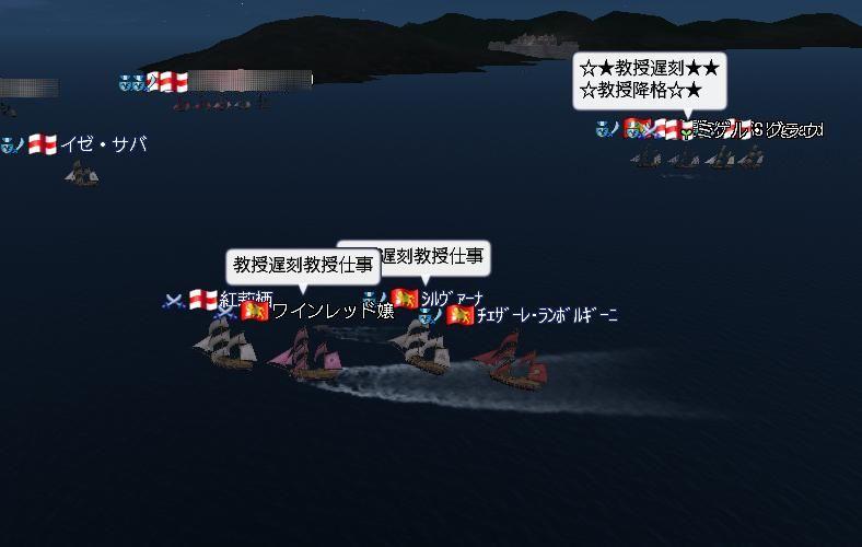 12.23 海戦2