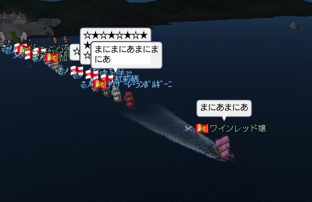 12.24 大海戦