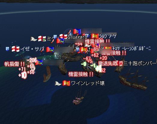 12.25 大海戦3