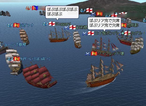 12.25 大海戦4