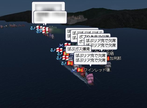 12.25 大海戦