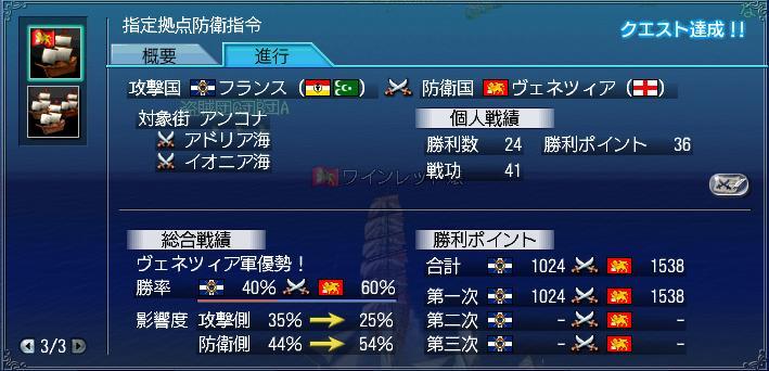 1.20 大海戦4