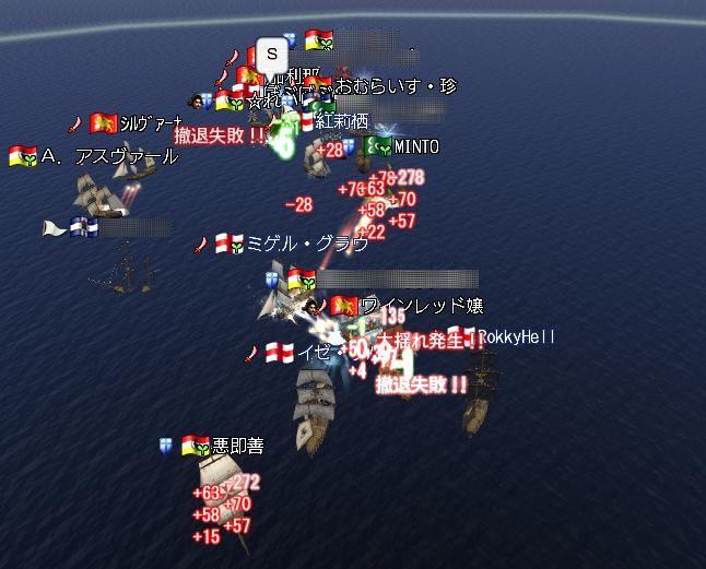 1.20 大海戦2