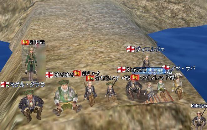 1.21 大海戦3