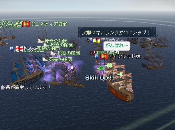 2.6 幽霊船R11