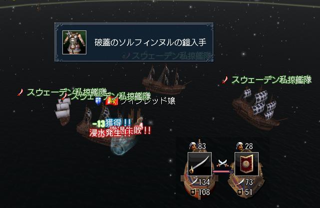 2.13 破蓋のソルフィンヌルの鎧