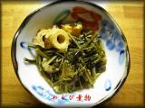 ⑭わらび煮物(のれん)