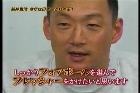 090123_nekketsu_2.jpg