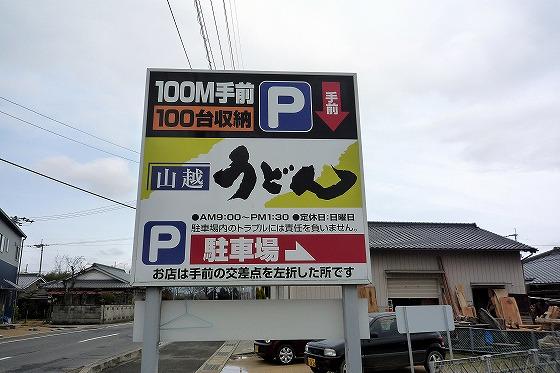 P2050933.jpg