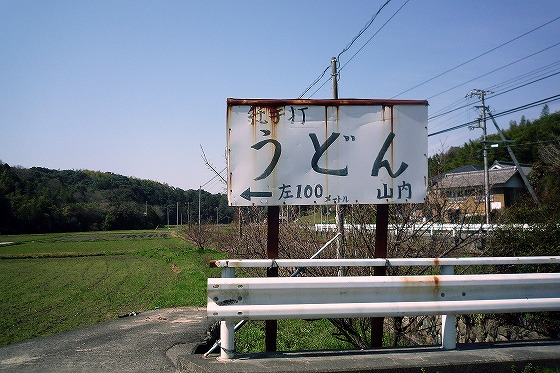 P2060224.jpg