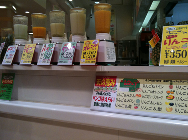 イオン大日 ジュース屋さん 2