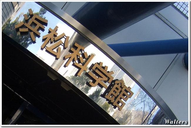 2009_0001.jpg