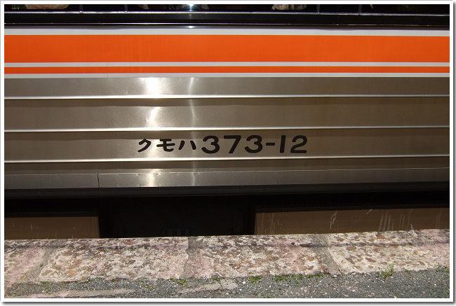 DSCF1764.jpg