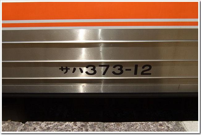 DSCF1765.jpg
