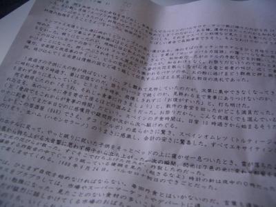 cimg4400.jpg