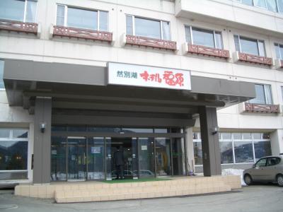 cimg5918.jpg