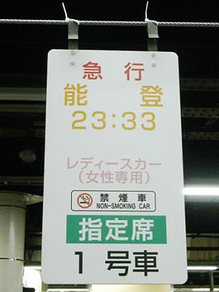20100312_04.jpg