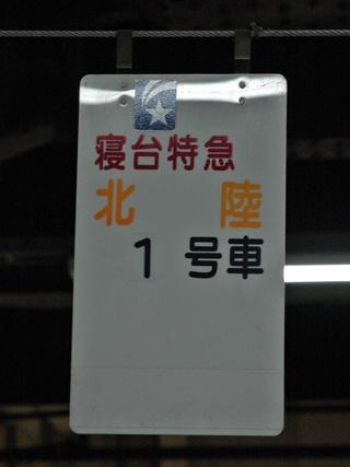 20100312_05.jpg