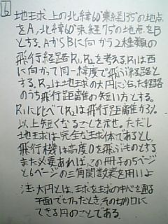 090201_m5.jpg