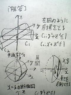 090205_m1.jpg