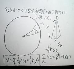090205_m11.jpg