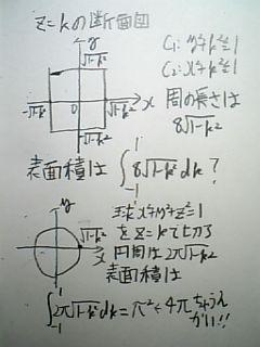 090205_m3.jpg