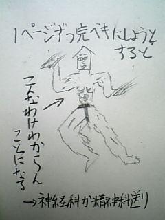 090210_m5.jpg