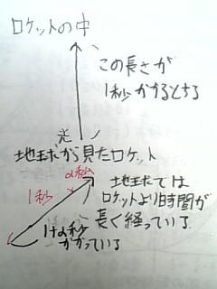 090213_p1.jpg