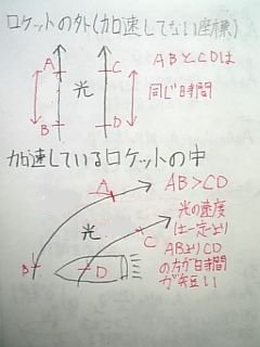 090215_p1.jpg
