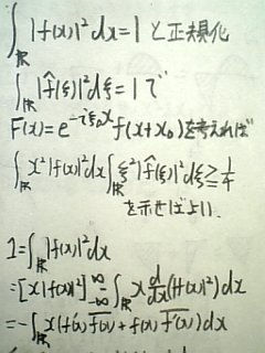 090223_m3.jpg
