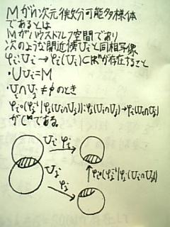 090224_5.jpg