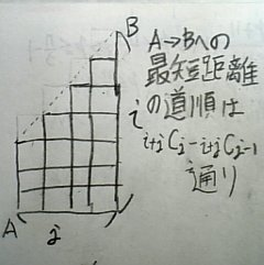 090421_m1.jpg