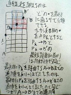 090421_m3.jpg