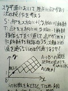 090421_m4.jpg