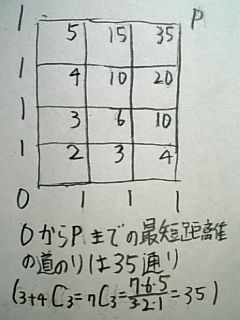 090523_m1.jpg