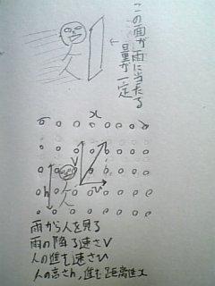 090619_m1.jpg