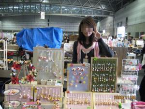 kurima4_20091109120420.jpg