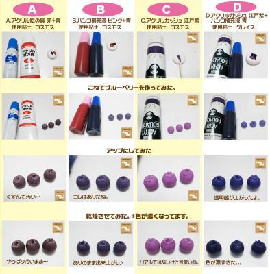 murasaki_20090410151737.jpg