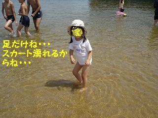 DSC036480.jpg