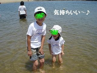 DSC036510.jpg