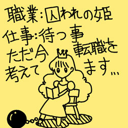 ポストイット倶楽部02