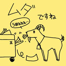 ポストイット倶楽部03